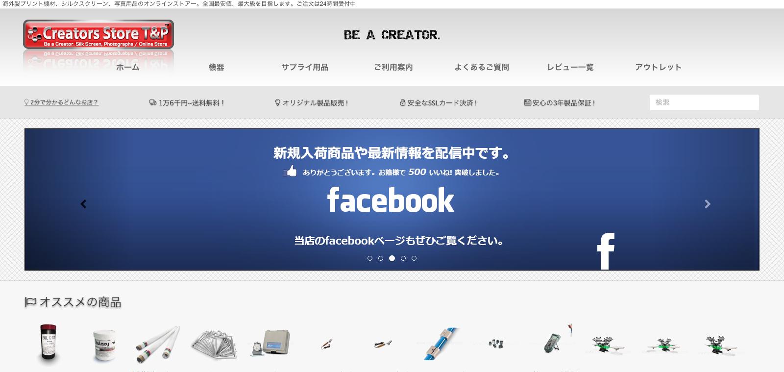 http://creatorsstore-tp.com/